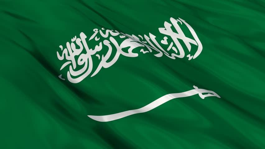 Ərəb dili – العربية