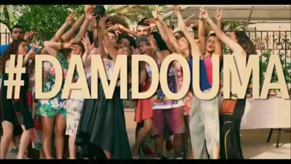 جميلة – دمدومة  / Jamila – Damdouma